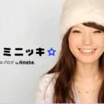 森貴美子 アンチ ママスタ ブログ