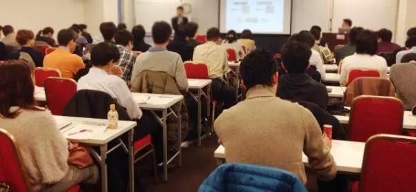 ウェブ 集客 セミナー 日本仏事ネット