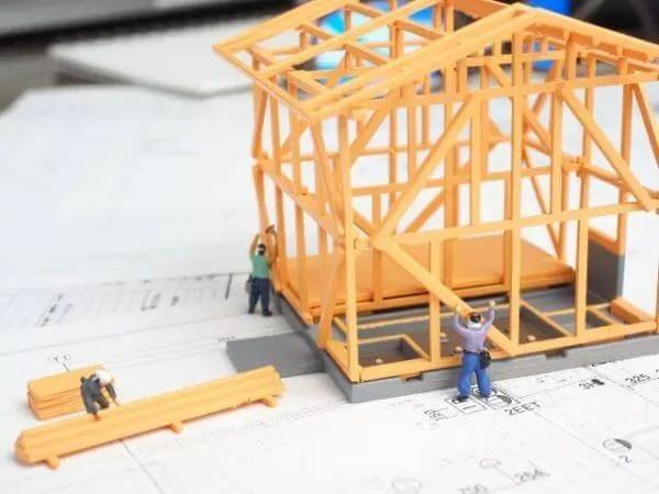 家を建てるには何から