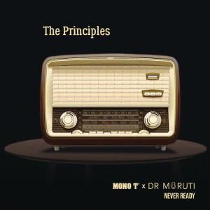Mono T & Dr Moruti Never Ready Full Album Zip File Download