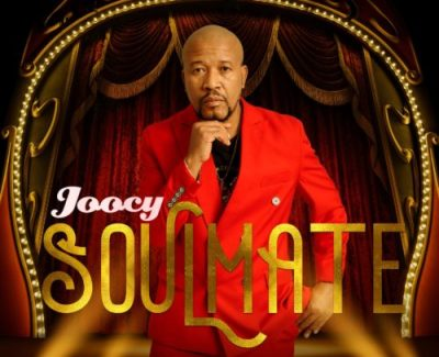 Joocy Number 1 Mp3 Download