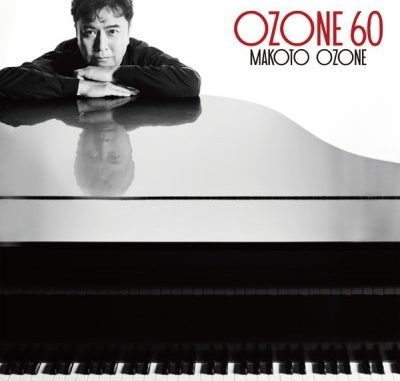 Makoto Ozone Ozone 60 Album Download