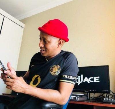 DJ Ace Stress Free MP3 Download