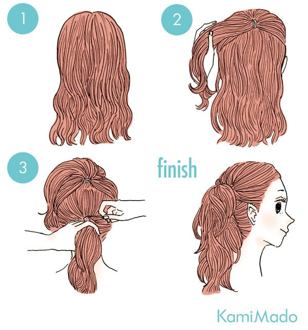 Double Ponytail For Volume
