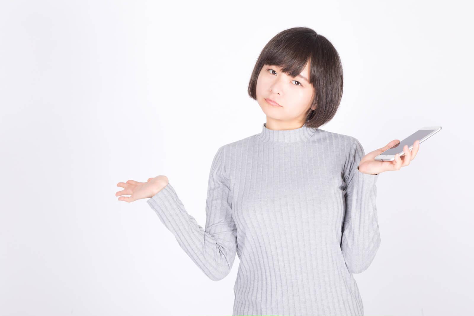 【株式会社Quest】スマホポチポチビジネスにご注意ください!