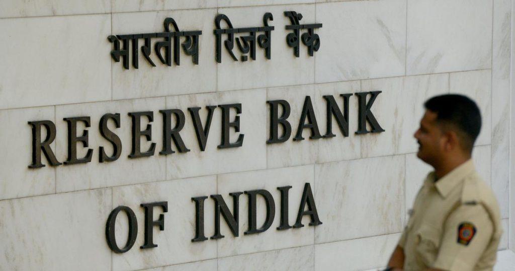 RBI interest rates
