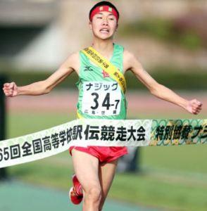 http://www.nikkansports.com/