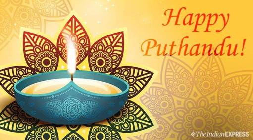 Happy Tamil New Year 2021, Happy Tamil New Year 2021 Wishes, Happy Tamil New Year 2021 Wallpapers, Happy Tamil New Year Pics, Happy Tamil New Year 2021 Pictures, Happy Tamil New Year 2021 Quotes