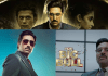 Abhishek Bachchan film The Big Bull, The Big Bull 2021 trailer, The Big Bull Abhishek Bachchan movie, The Big Bull Disney+ Hotstar free download, The Big Bull Disney+ Hotstar movie, The Big Bull is based on, The Big Bull movie watch online, The Big Bull release date on Hotstar, The Big Bull stroy