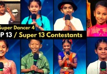 Super Dancer 4 Contestant Name, Super Dancer 4 Contestant Name list with photo, Super Dancer 4 episode written update, Super Dancer 4 florina, Super Dancer 4 host, Super Dancer 4 super gurus name, Super Dancer Chapter 4, Super Dancer chapter 4 17th april 2021 written episode
