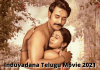 Induvadana 2021, Induvadana Telugu film 2021, Induvadana Telugu full movie, Induvadana Telugu Movie, Induvadana Telugu Movie cast, Induvadana Telugu Movie release date, Induvadana Telugu Movie traile, Induvadana Telugu Movie watch online, telugu film