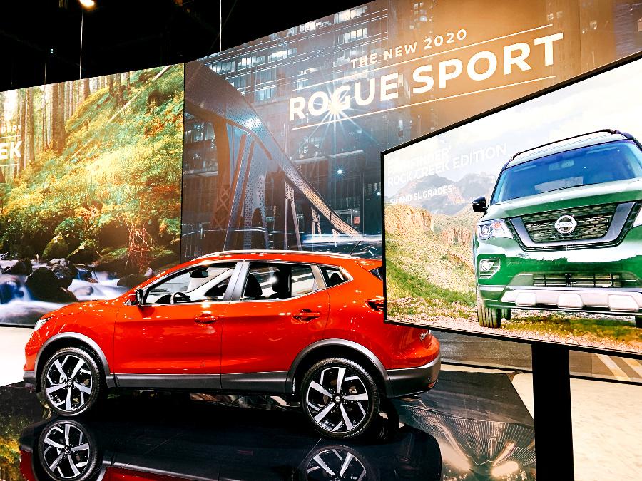 Nissan 2020 Rogue Sport