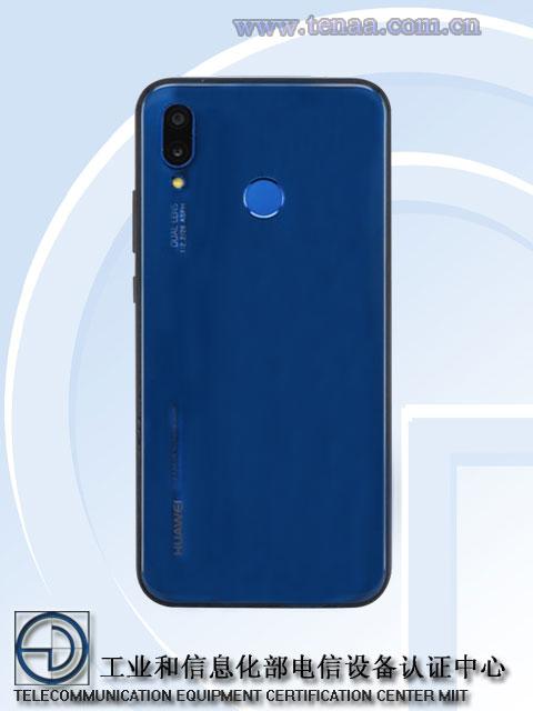 Trendy Techz Huawei P20 Lite (ANE-AL00)