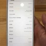 Trendy Techz white Xiaomi Mi Max 3 Hands on Front