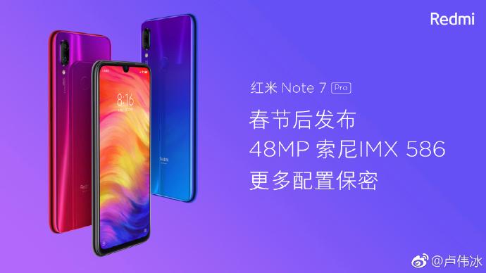 Trendy Techz Redmi Note 7 Pro