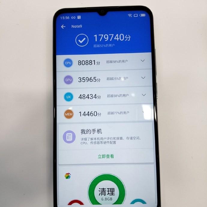 Trendy Techz Meizu Note 9 Antutu score image-1