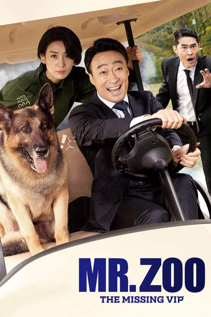 Mr Zoo The Missing VIP movie - MOVIE: Mr Zoo: The Missing VIP (2020)
