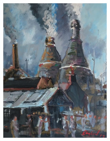 England, Frederick J NDD ATC (London) MFPS (1939 – ) Blue Bell Pottery Longton - Trent Art