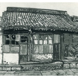 Cole, Austin RBA ASGFA (1957 – ) Beijing Hutong IV