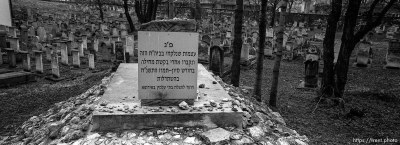 Old Jewish cemetery at the Remu'h synagogue