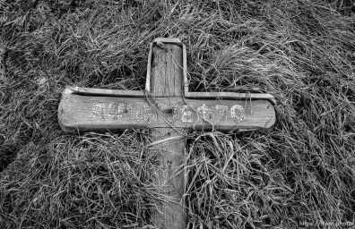 War-time cemetery at football pitch.