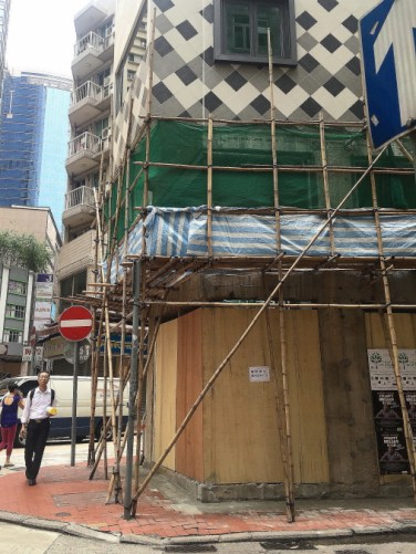Bamboo scaffolding at Hong Kong