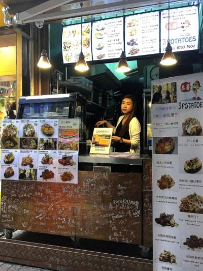 Three Potatoes, Mongkok, Prince Edward, Hong Kong