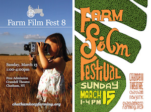 Poster Design: Farm Film Festival