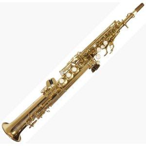 Second Hand Antigua Soprano Saxophone