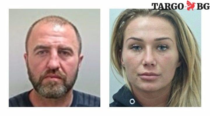 Трафиканти на дрога