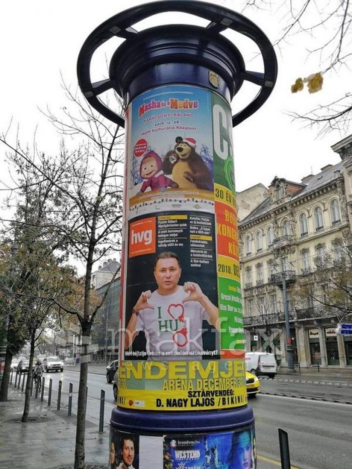 Никола Груевски стана хит в Унгария, появи се по билбордовете (СНИМКИ)