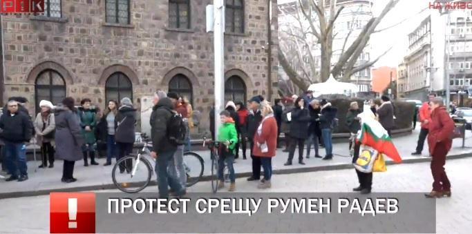 Граждани въстават срещу Румeн Радев и искат импийчмънт Предател не може да е президент на България (ОБНОВЕНАСНИМКИ)