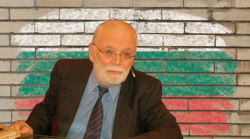 Академик Петър Иванов