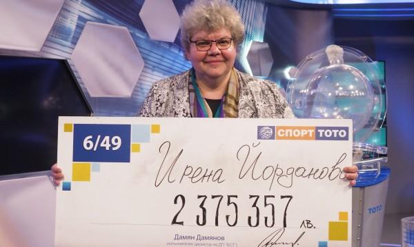 Ирена Йорданова от Търговище
