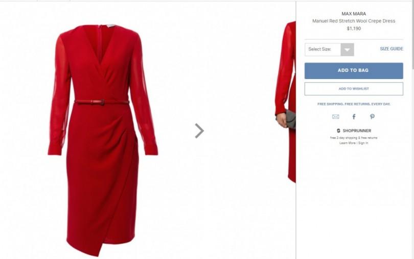 Ген. Деси с рокля за 2106 лв. в Америка