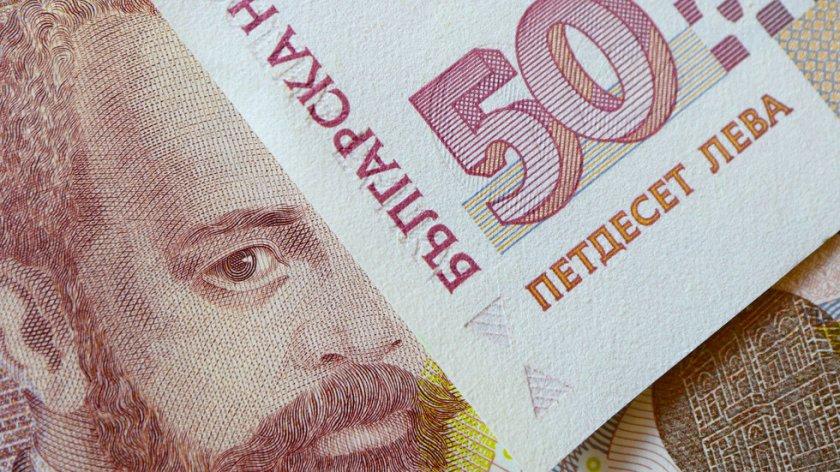 БНБ пуска нова банкнота от 50 лева