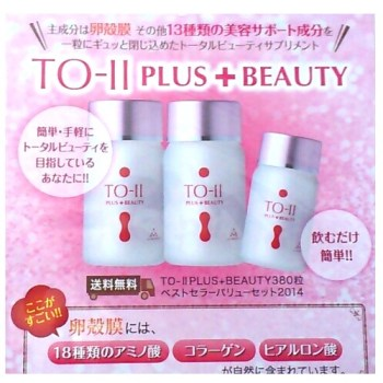 TO‐II PLUS+BEAUTY