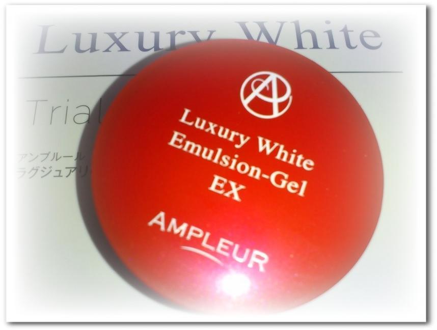 luxurywhite06
