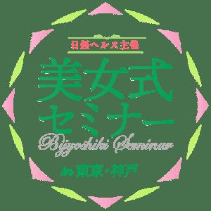 bijyosiki01