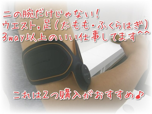 sixpadkuchukomi3-200