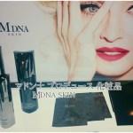 MDNA SKIN 通販・販売店舗・価格・商品情報