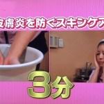 あさイチ 花粉皮膚炎│花粉での乾燥肌・肌荒れ防ぐスキンケア
