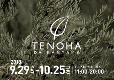 TENOHA logo on Olives