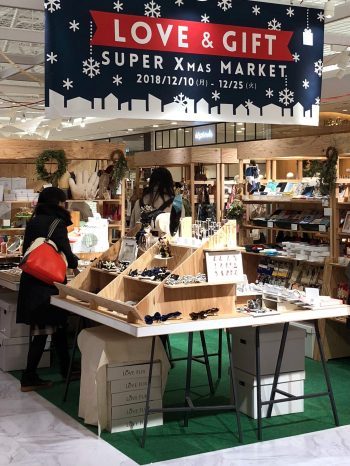 The shop atmosphere of super xmas market 2018 in Shinjuku LUMINE2