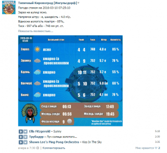 weather_forecast