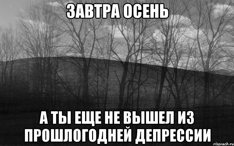 bezyshodnost-tlen-bol_59928733_big_