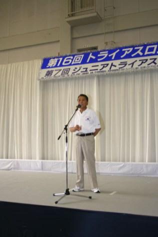 2005_08_20_217