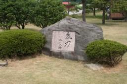 2006_08_20_220