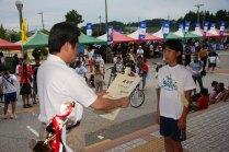 2008_08_23_093