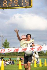 2008_08_24_108